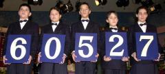 Las reinversiones de la Lotería de Navidad benefician al Niño.