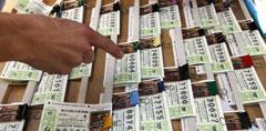 Números de lotería a la venta.