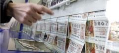 Ventanilla de venta de lotería