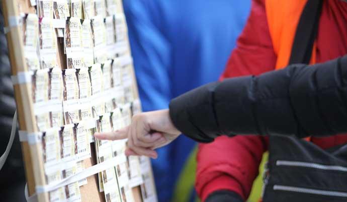 El Sorteo de Lotería de Navidad 2018 repartirá 2.380 millones de euros.